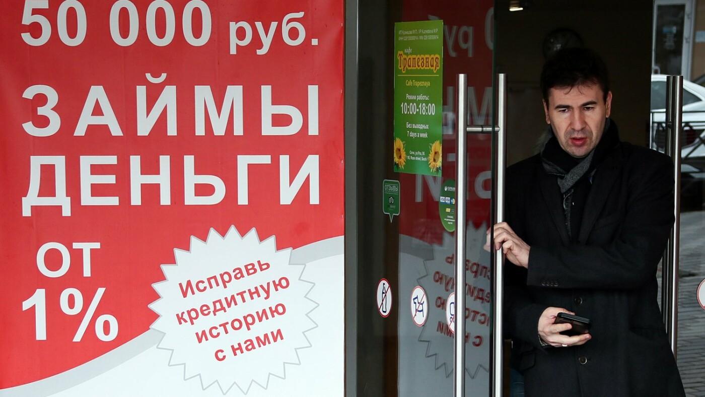 Россияне предпочли погашать микрозаймы в МФО досрочно, фото-1