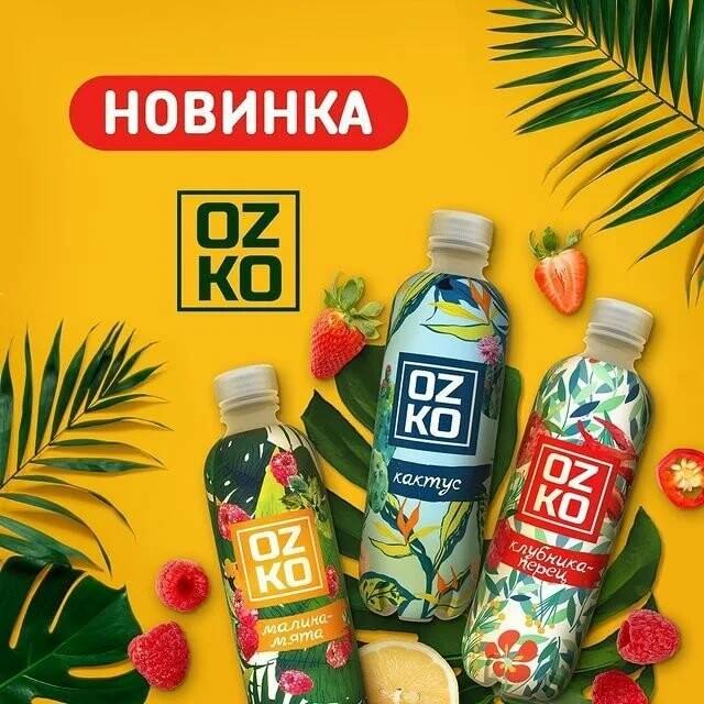 Как выбрать и правильно подать лимонад — компания АКВА-ЮГ , фото-1