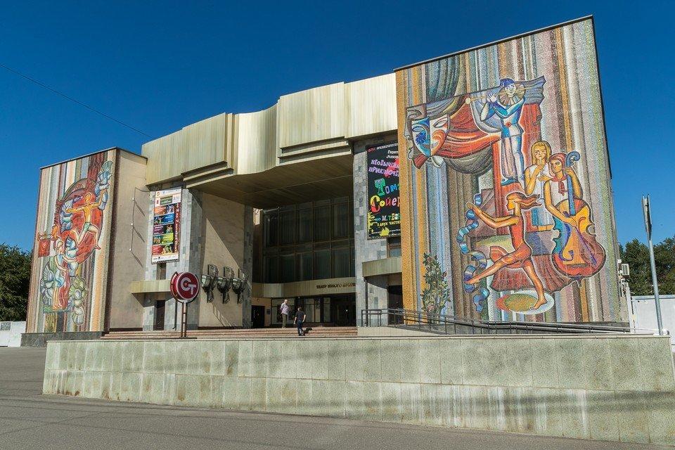 В Волгограде за 93,6 миллиона рублей капитально отремонтируют театр юного зрителя , фото-1